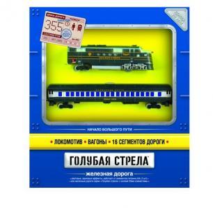 Железная дорога Тепловоз с вагончиком 355 см 87121 Голубая стрела