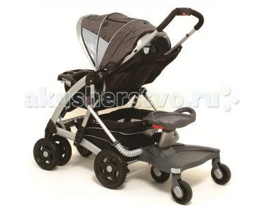 Подножка для второго ребенка с сиденьем Pick-Up Litaf