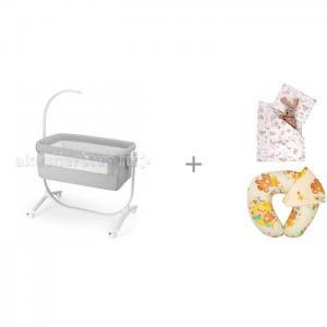 Колыбель  Cullami c комплектом в Daisy (4 предмета) и подушкой для кормления Ангелочки CAM