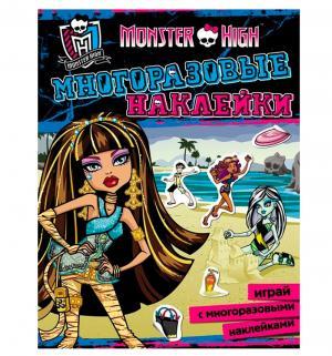 Наклейки  многоразовые Monster High