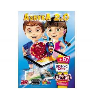 Книга  Азбука 2.0 DEVAR kids