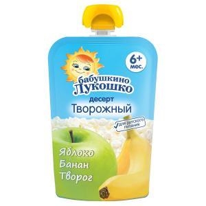 Пюре  яблоко-банан-творог, с 6 месяцев, 90 г Бабушкино лукошко