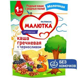 Каша  молочная гречневая с черносливом 4 месяцев 220 г Малютка