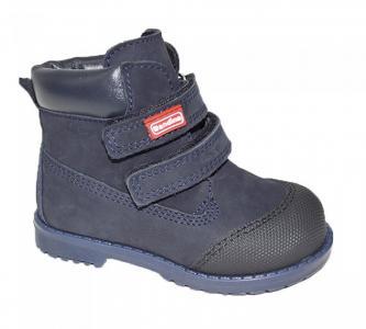 Ботинки для мальчика DND3000-42-8B_040-101 Dandino