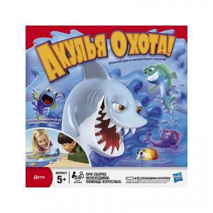 Игра Акулья Охота, Hasbro