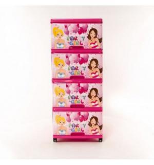 Комод с рисунком  Party Girl, цвет: розовый Dunya