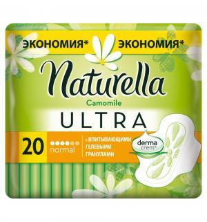 Прокладки  Ultra Normal Duo, 20 шт Naturella