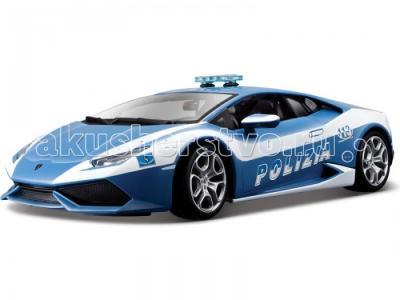 1:18 BB Машина Lamborghini Aventador LP 700-4 металлическая Bburago