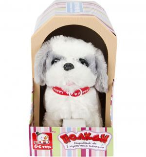Интерактивная мягкая игрушка  Собачка 17 см S+S Toys