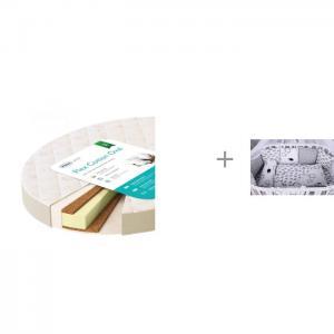 Матрас  Flex Cotton Oval 125х65х10 с комплектом в кроватку AmaroBaby Плитекс