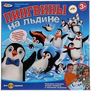 Настольная игра Пингвины на льдине Играем вместе
