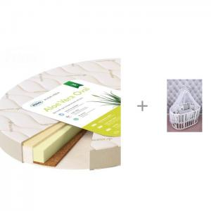 Матрас  Aloe vera Oval 125х75х10 и Комплект в кроватку AmaroBaby Good Night Плитекс