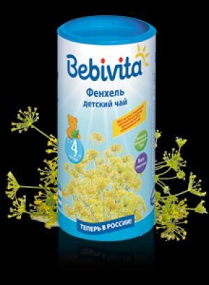 Чай  фенхель, 200 г, 1 шт Bebivita