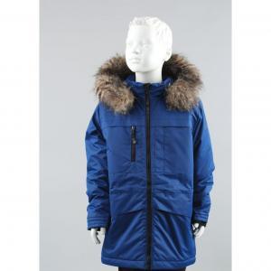 Куртка Ours Blanc Childrens Brand, цвет: синий Children's Brand