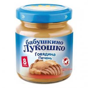 Пюре  говядина-печень с 8 месяцев, 100 г Бабушкино лукошко