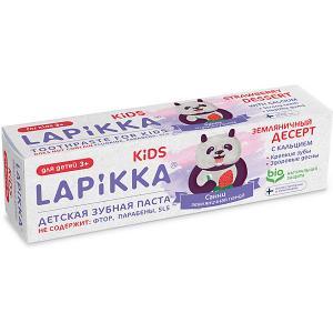 Зубная паста Lapikka Kids Земляничный десерт с кальцием, 45 г R.O.C.S.