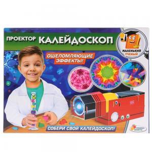 Набор для опытов  Маленький ученый Проектор-калейдоскоп Играем Вместе