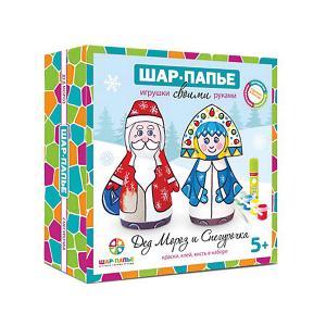 Набор  Дед Мороз и Снегурочка Шар Папье. Цвет: разноцветный