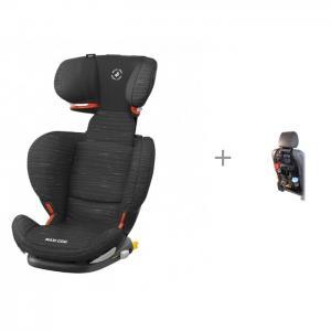 Автокресло  Rodi Fix Air Protect с чехлом Diono для спинки переднего автомобильного сиденья Stown Go Maxi-Cosi