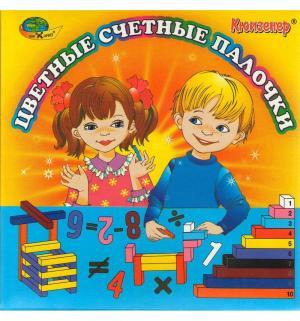 Развивающая игра  Цветные счетные палочки Кьюизнера Корвет