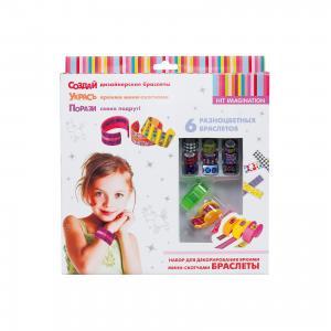 Набор для детского творчества Браслеты Genio Kids