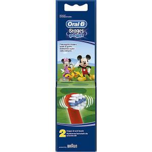 Насадки для электрической зубной щетки  Kids Stages Power, 2 шт Oral-B