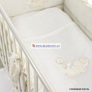 Комплект в кроватку  Stella (5 предметов) Bambolina