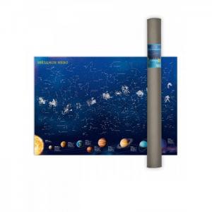 Карта настенная в тубусе Звездное небо/Созвездия, светящиеся темноте Геодом