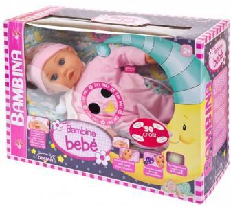 Кукла-пупс Bambina Bebe 42 см Dimian