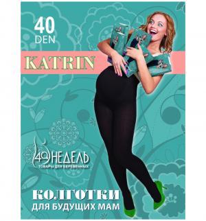 Колготки для беременных  40 den Katrin nero, цвет: черный Недель