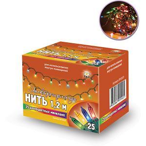 Новогодняя электрогирлянда  Нить 25 цветных светодиодов, 1,2 м B&H