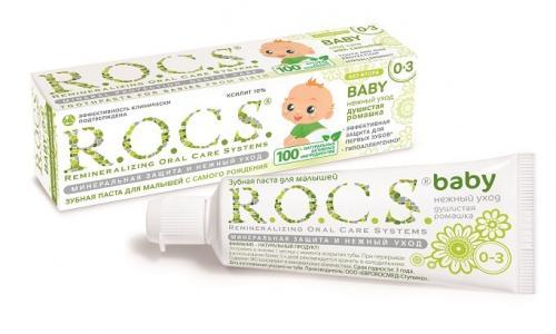 Зубная паста  Baby Душистая ромашка, до 3 лет R.O.C.S.