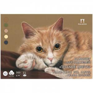 Планшет для пастели Теплые цвета А3 5 цветов 15 листов Палаццо
