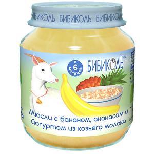 Фруктово-зерновое пюре  с бананом, ананасом и йогуртом из козьего молока 6 мес, шт по 125 г Бибиколь