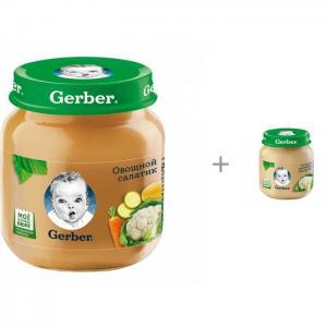 Пюре Овощной салатик и Цветная капуста с 4 мес. по 130 г Gerber