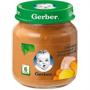 Пюре  овощи тушеные с телятиной 6 месяцев, 130 г Gerber