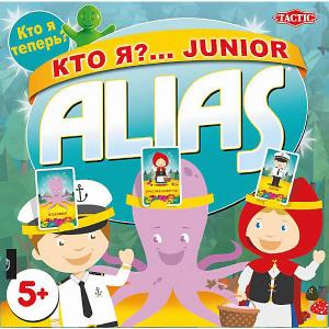Настольная игра  Alias Junior Кто я? Tactic