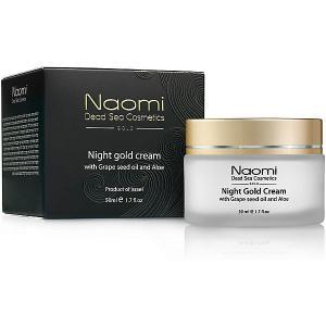 Ночной золотой крем  с маслом косточек винограда и алоэ, 50 мл Naomi