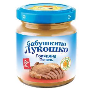 Пюре  говядина-печень, с 8 месяцев, 100 г Бабушкино лукошко