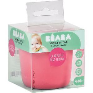 Стакан Beaba Silicone Glass, розовый BÉABA. Цвет: розовый