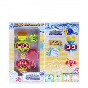 Игровой набор Веселое купание Глазастик-фонтан для ванны ABtoys
