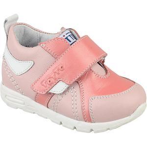 Ботинки Тотто. Цвет: светло-розовый