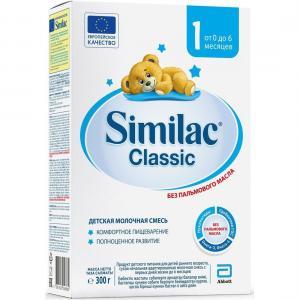Молочная смесь  Classic 1 с рождения, 300 г Similac