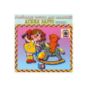 CD-диск аудиокнига «Стихи Агнии Барто» Би Смарт