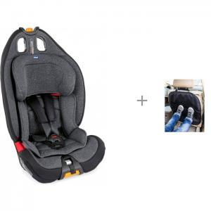 Автокресло  Gro-up и Защита сиденья из ткани АвтоБра Chicco