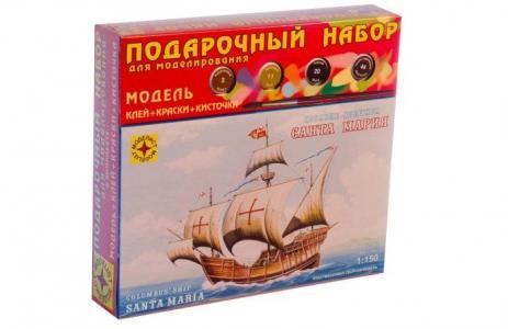 Модель Подарочный набор Корабль Колумба Санта-Мария Моделист
