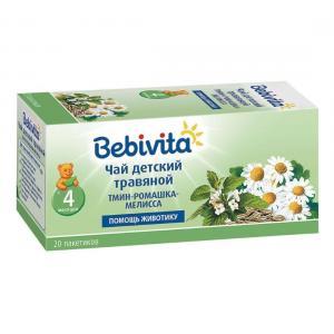 Чай  травяной, 20 г Bebivita