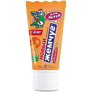 Зубная паста для детей Новый Жемчуг Апельсин, 50 мл Невская косметика