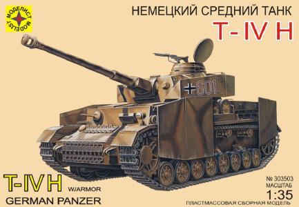 Сборная модель  Немецкий танк Т-IV Моделист