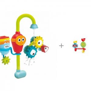 Игрушка для ванной сортер Волшебный кран + My Angel Глазастик большой Yookidoo